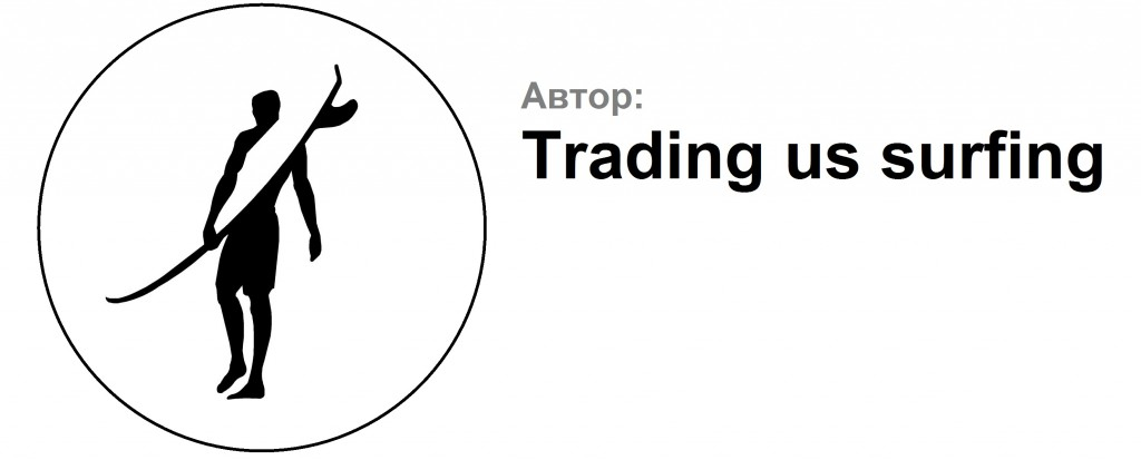 trading-us-surfing1