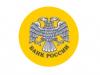 Аналитическая записка Банка России: Валютный курс и конкурентоспособность экономики